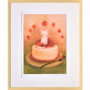 絵画 リトグラフ インテリア 壁掛け (額縁 アートフレーム付き) 久松ひろこ作 「sweet berry」 四ッ切サイズ|touo