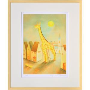 絵画 リトグラフ インテリア 壁掛け (額縁 アートフレーム付き) 久松ひろこ作 「よるのきりん」 四ッ切サイズ|touo