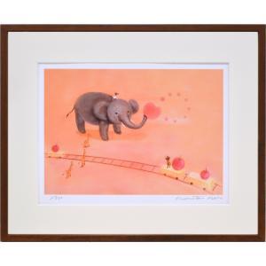 絵画 リトグラフ インテリア 壁掛け (額縁 アートフレーム付き) 久松ひろこ作 「りんごとぞうと列車」 四ッ切サイズ|touo
