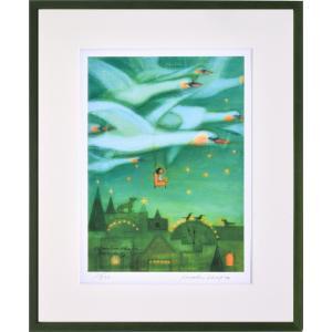 絵画 リトグラフ インテリア 壁掛け (額縁 アートフレーム付き) 久松ひろこ作 「夜空を超えて」 四ッ切サイズ|touo