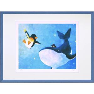 絵画デジタル版画インテリア 壁掛け (額縁 アートフレーム付き) 菜生作 「海のお星さま」 太子サイズ|touo