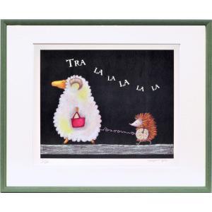 絵画 ジークレー版画 インテリア 壁掛け (額縁 アートフレーム付き) 藪上 陽子作 「羊とハリネズミ」 四ッ切サイズ|touo