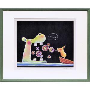 絵画 リトグラフ インテリア 壁掛け (額縁 アートフレーム付き) 藪上 陽子作 「シャボン玉」 四ッ切サイズ|touo
