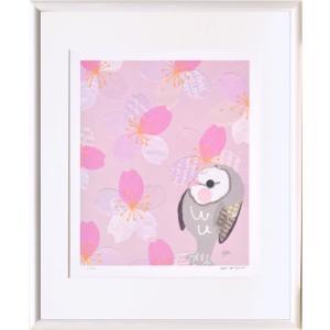 絵画 リトグラフ インテリア 壁掛け (額縁 アートフレーム付き) 米澤 彩作 「桜とメンフクロウ」 四ッ切サイズ|touo