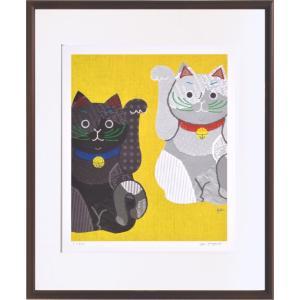 絵画 リトグラフ インテリア 壁掛け (額縁 アートフレーム付き) 米澤 彩作 「白黒招き猫」 四ッ切サイズ|touo