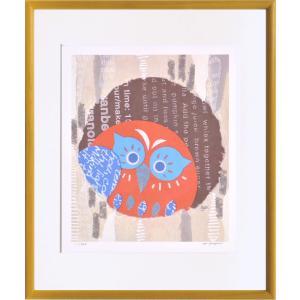 絵画 リトグラフ インテリア 壁掛け (額縁 アートフレーム付き) 米澤 彩作 「穴からふくろう」 四ッ切サイズ|touo