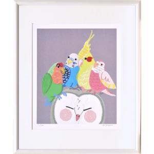 絵画 リトグラフ インテリア 壁掛け (額縁 アートフレーム付き) 米澤 彩作 「メンフクロウの上で」 四ッ切サイズ|touo