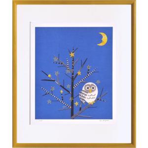 絵画 リトグラフ インテリア 壁掛け (額縁 アートフレーム付き) 米澤 彩作 「星のなる木」 四ッ切サイズ|touo
