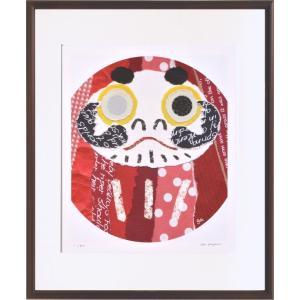絵画 リトグラフ インテリア 壁掛け (額縁 アートフレーム付き) 米澤 彩作 「だるまさん」 四ッ切サイズ|touo