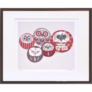 絵画 リトグラフ インテリア 壁掛け (額縁 アートフレーム付き) 米澤 彩作 「だるまふくろう」 四ッ切サイズ|touo