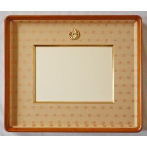 叙勲額縁 フレーム 木製 位記額 6494|touo