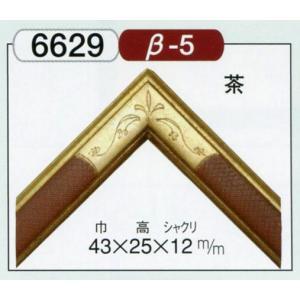 額縁 デッサン額 木製フレーム 手作り ハンドメイド 6629 リト大判サイズ|touo
