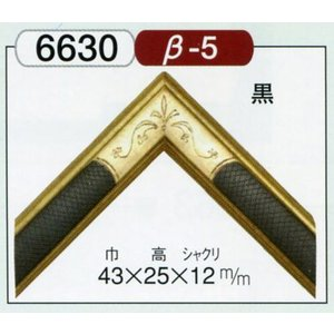 額縁 デッサン額 木製フレーム 手作り ハンドメイド 6630 リト大判サイズ|touo