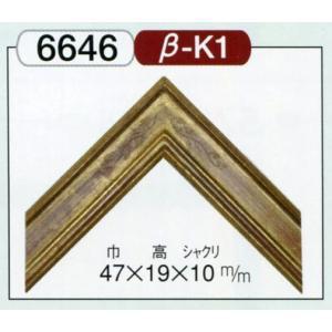 額縁 デッサン額 木製フレーム 手作り ハンドメイド 6646 リト大判サイズ|touo