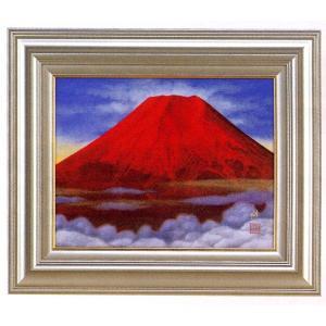 絵画 壁掛け 版画 リトグラフ 広森 雄作 「雲海赤富士」|touo