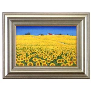絵画 壁掛け 版画 リトグラフ 広森 雄作 「黄色い花」|touo