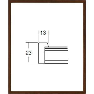 額縁 デッサン額 木製フレーム UVカットアクリル仕様  5767N 小全紙サイズ touo