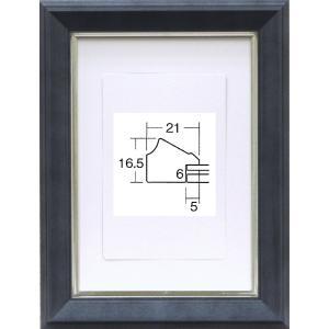 遺影額 木製フレーム 5873 H判サイズ|touo