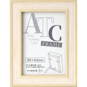 額縁 フォトフレーム 写真立て 7910 ATCサイズ|touo