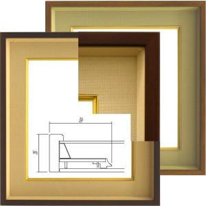 額縁 アートフレーム 色紙額縁 木製 7607|touo