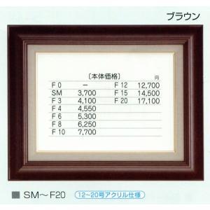 額縁 油絵額縁 油彩額縁 木製フレーム 7720 サイズSM|touo