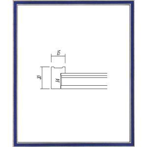 額縁 正方形の額縁 木製フレーム 7910 150角サイズ|touo