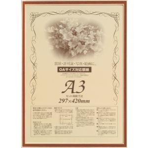 額縁 OA額縁 ポスター額縁 木製フレーム 7910 B4サイズ|touo