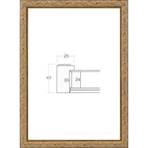 額縁 正方形の額縁 木製フレーム 8201 200角サイズ|touo