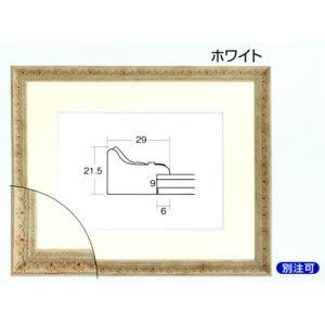 額縁 水彩額縁 木製フレーム 8206 サイズF4号|touo