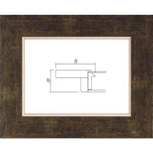 油絵額縁 油彩額縁 木製フレーム 3463 UVアクリル ダークブラウン サイズM15号 touo