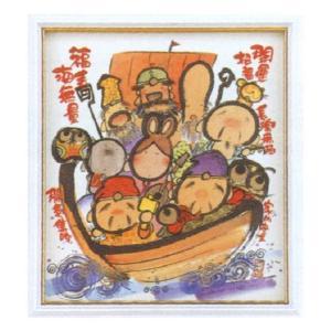 絵画 インテリア アートポスター 壁掛け (額縁 アートフレーム付き) 御木幽石作 「開運招福」|touo
