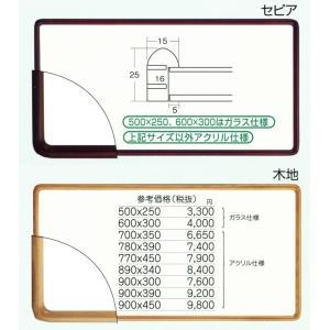 額縁 横長の額縁 木製フレーム 9755 サイズ600X300mm|touo