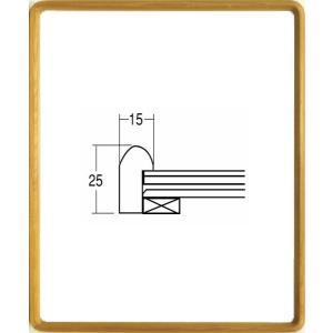 額縁 デッサン額縁 木製フレーム 9755 半切サイズ|touo