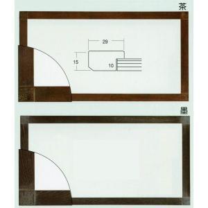 デッサン額縁 フレーム 水彩額縁 スケッチ手ぬぐい額縁 アートフレーム 横長額縁 木製 9758 サイズ700X350mm|touo