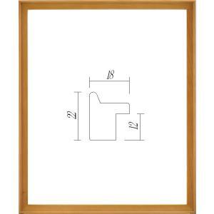 額縁 正方形の額縁 木製フレーム 9787 500角サイズ|touo