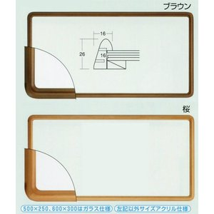 額縁 横長の額縁 木製フレーム 9795 サイズ780X390mm|touo