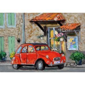 絵画 油絵 肉筆絵画 壁掛け ( 油絵額縁 アートフレーム付きで納品対応可 ) NO.12 F3号サイズ 「パリ郊外(Red Car)」 斎藤 要|touo