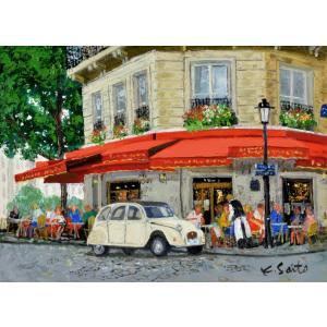 絵画 油絵 肉筆絵画 壁掛け ( 油絵額縁 アートフレーム付きで納品対応可 ) NO.9 F3号サイズ 「パリのカフェ(White Car)」 斎藤 要|touo