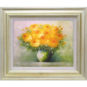 絵画 油絵 肉筆絵画 壁掛け (額縁 アートフレーム付き)サイズF6号 「黄色い花」 足立 弘樹 8117 F6 シルバー|touo