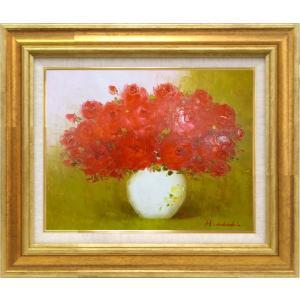 絵画 油絵 肉筆絵画 壁掛け (額縁 アートフレーム付き)サイズF6号 「赤バラ」 足立 弘樹 8117 F6 ゴールド|touo