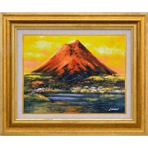 絵画 油絵 肉筆絵画 壁掛け (額縁 アートフレーム付き)サイズF6号 「赤富士」 岩井 景文 8117 F6 ゴールド|touo