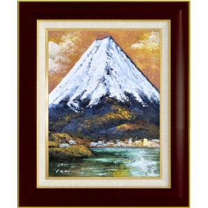 絵画 油絵 肉筆絵画 壁掛け (額縁 アートフレーム付き)サイズF6号 「富士山夕景(タテ)」 岩井 景文 8120 F6 ブラウン|touo