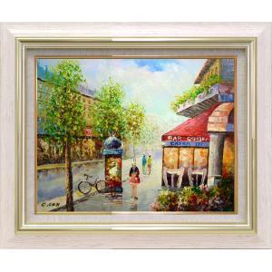 絵画 油絵 肉筆絵画 壁掛け (額縁 アートフレーム付き)サイズF6号 「パリの風景」 C・コックス 8116 F6 アイボリー|touo