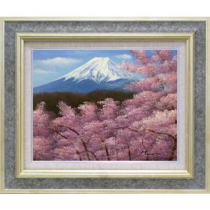 絵画 油絵 肉筆絵画 壁掛け (額縁 アートフレーム付き)サイズF6号 「富士山」 室田 彰 8117 F6 ストーングレー|touo