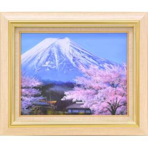 絵画 油絵 肉筆絵画 壁掛け (額縁 アートフレーム付き)サイズF6号 「里の桜に富士」 加治秀雄 8116 F6 アイボリー|touo