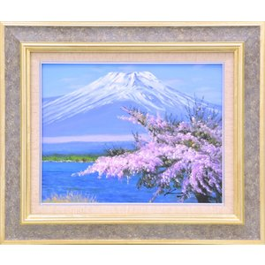 絵画 油絵 肉筆絵画 壁掛け (額縁 アートフレーム付き)サイズF6号 「富士に桜景色」 加治秀雄 8117 F6 ストーングレー|touo