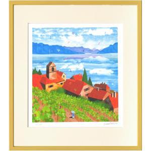 版画 リトグラフ ピエゾグラフ はりたつお作 「ラヴォーの葡萄畑(スイス)」 四ッ切|touo