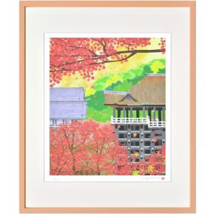 版画 リトグラフ ピエゾグラフ はりたつお作 「城と湖II」 四ッ切|touo