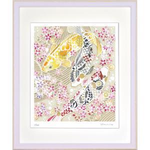 絵画 ジークレー版画 インテリア 壁掛け (額縁 アートフレーム付き) 平石智美作 「鯉と桜の池」 四ツ切サイズ|touo