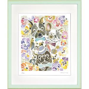 絵画 ジークレー版画 インテリア 壁掛け (額縁 アートフレーム付き) 平石智美作 「スマイルとパンジー」 四ツ切サイズ|touo